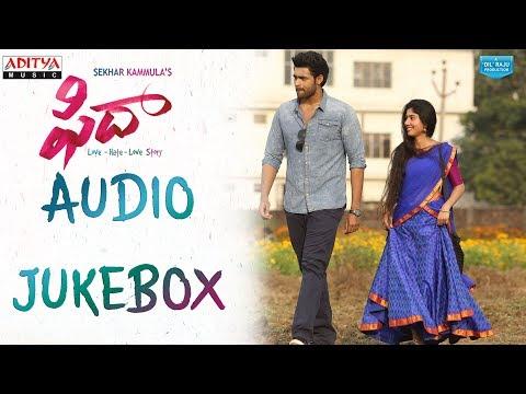 Fidaa Full Songs Jukebox || Fidaa Songs || Varun Tej, Sai Pallavi || Sekhar Kammula