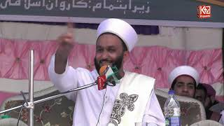 Allama Pir Saqib Shaami Sahab In Kashmir /Dawatus Sunnah Conference /Karwani Islami International