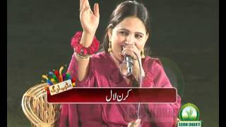 Eid Show BY Yasir Abbas Malangi at Sohni Dharti TV (part 5)