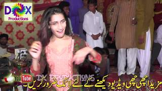 Mujra Dance new on mehandi Night party on wedding HD