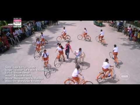 Xxx Mp4 Laga Ke Fair Lovely Bhojpuri Hot Video Khesari Lal Yadav 3gp Sex