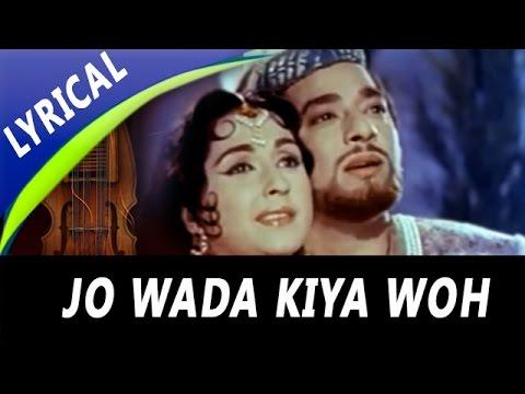Xxx Mp4 Jo Wada Kiya Woh Nibhana Padega Full Song With Lyrics Mohammed Rafi Lata Mangeshkar Taj Mahal 3gp Sex