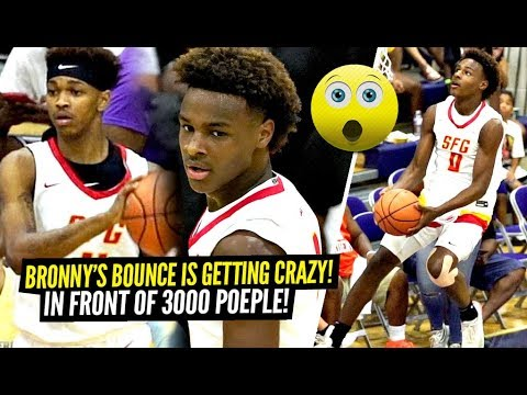 3000 People Came To Watch The BRONNY JAMES SHOW Try CRAZY Dunks Dior Is TOO NICE