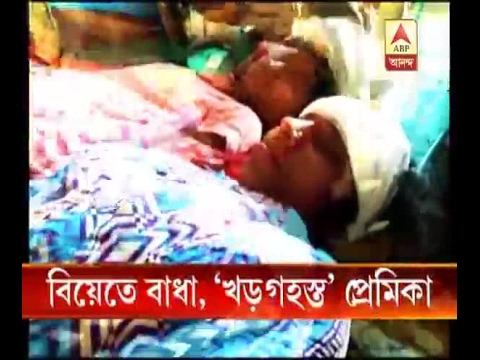 Girl attacked family members of boyfriend for resisting marriage at Malda