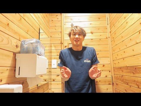 일본의 초소형 화장실