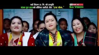 New supperhit Salaijo Song 2016 || Daram Khola|| Sanjay Pun Magar & juna shrees Magar|| Video HD