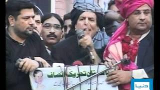 Dunya News-14-01-2012-Javed Hashmi & Nawaz Sharif