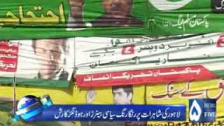 Politics War In Mall Road Lahore Package By Mailk Farooq Editing By Zeeshan Mughal News5 Pakistan