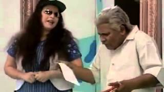 Gammat Jammat Marathi Natak