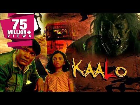 Xxx Mp4 Kaalo 2010 Full Hindi Movie Swini Khara Aditya Srivastav Kanwarjit Paintal Sheela David 3gp Sex