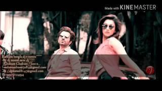 Kolkata bangla ( DJ Remix ) jeet new song 2016