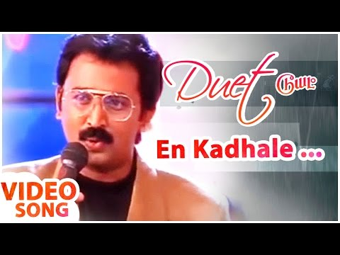 Xxx Mp4 En Kadhale Video Song Duet Tamil Movie Prabhu Meenakshi Ramesh Aravind AR Rahman 3gp Sex