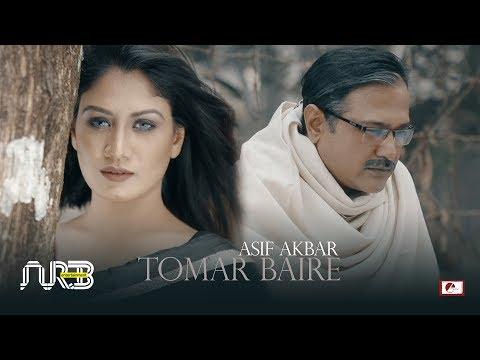Xxx Mp4 Tomar Baire তোমার বাইরে Asif Akbar Bangla New Song 2018 3gp Sex