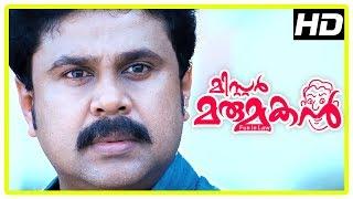 Mr Marumakan Movie | Best Of Dileep Scenes | Part 3 | Kushboo | Sanusha | Biju Menon