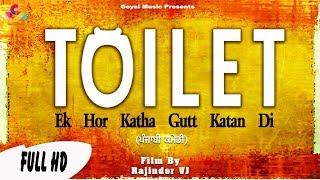 New Punjabi Movie 2017 | Toilet Ek Hor Katha Gutt Katan Di (Full Movie) |  Latest Punjabi movie 2017