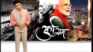 Ardh Satya with Rana Yashwant: Journey of India from 1947 till 2016