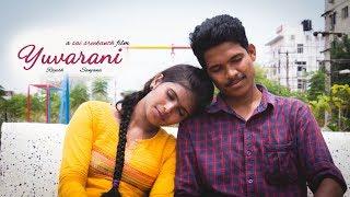 yuvarani telugu short film by sai sreekanth 2017