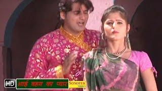 Bhai Bahan Ka Pyar || भाई बहन का प्यार || Vijay Verma, Anjali Raghav || Hindi Movies Songs