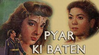 Pyar Ki Baaten (1951) | Trilok Kapoor | Nargis | Cuckoo
