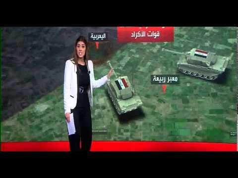 Al Arabiya Alhadath مختارات العربية الحدث