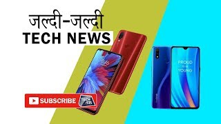 Tech Tonic : 'Jaldi-Jaldi' Technology News| Tech Tak