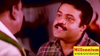 Suresh Gopi (Chakochi )Super Dialouge Scene | LELAM  Movie Scene