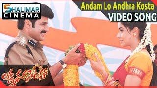 Lakshmi Narasimha Movie || Andam Lo Andhra Kosta Video Song ll Bala Krishna, Aasin || Shalimarcinema
