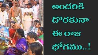Telugu Actor Nagarjuna and Director Raghavendra Rao exclusive video