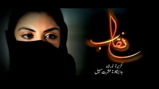 Boltay Afsanay | Naqaab | TV One | TeleFilm | 17th December 2016