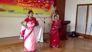 Bangla Dance Dheem Tana by CCMU students at BD Embassy