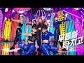 Cherry Bullet(체리블렛) - Hands Up(무릎을 탁 치고) @인기가요 Inkigayo 20200216