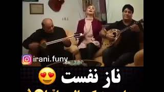 صدای فوق العاده دختر ایرانی