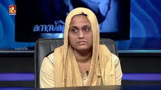 Kathayallithu Jeevitham | Today_20-08-2018 @ 9:30 PM | Amrita TV |