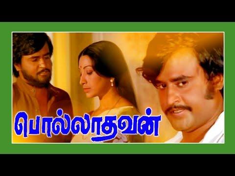 Tamil Full Movies | Pollathavan | Rajinikanth & Lakshmi
