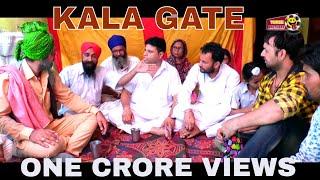 chacha bishna KALA GATE - FUNNY PUNJABI COMEDY