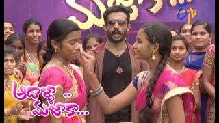 Aadaalla Majaaka | 19th  August 2017| Full Episode  | ETV Telugu