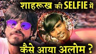 Shah Rukh Khan's  Selfie With Bangladesh Superstar is Going Viral