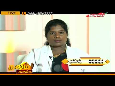Nalam Kakka - Homeopathic treatments for Infertility  | நலம் காக்க