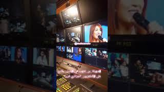 سهيلة بن لشهب في شبان بلادي 2018