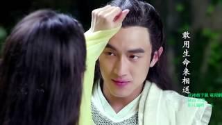 អធិរាជសង្គ្រាមចាវជីឡុង God Of War Zhao Yun Them Song