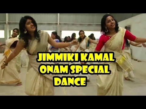 Xxx Mp4 Jimmiki Kammal ஜிம்மி கம்மல் Onam Dance By Kerala Girls 3gp Sex