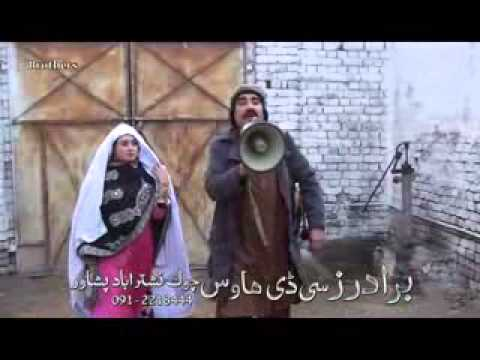 Xxx Mp4 IsmailShahid New Commedy Drama 2015 Shal De Rana Na Kra Part 3 3gp Sex