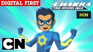 Stan Lee's Chakra - The Invincible | Root Chakra | Hindi | Cartoon Network