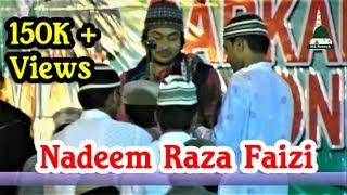 Nadeem Raza Faizi || new kalam....Labo Par Saza-e Madina Madina....07/05/2017