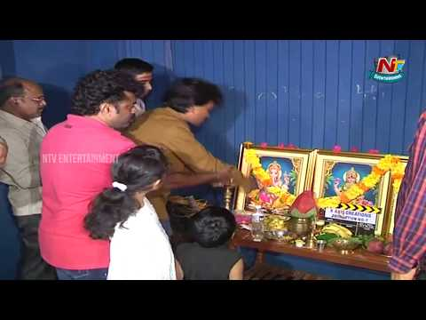 Xxx Mp4 Mama 2 Jeggulu Movie Opening 2018 Latest Telugu Movies NTV Entertainment 3gp Sex