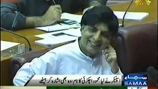 Funny Moment Between Ch Nisar and Khursheed Shah in Assembly
