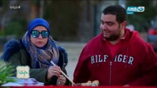 Episode 29 - Hayatna | الحلقة التاسعة والعشرون  - برنامج حياتنا -  مشروع يعني فكرة