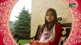 2017 Ramadan Qur'an Challenge from Maryam Masud