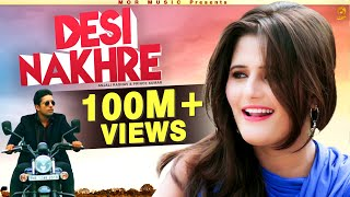 New Song # Desi Nakhre || Anjali Raghav & Ramkesh Jiwanpurwala || Mor Music Haryanvi Video Song 2016