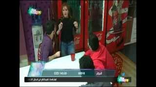 كنزة بتعيط على محمد وحديث متوتر بين كنزة ومينا وايلي 1-12-2014